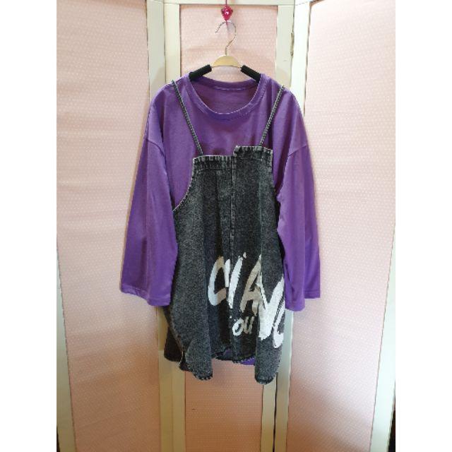 แฟชั่นสีม่วง (Purple Girl)  เอี๊ยมสวย