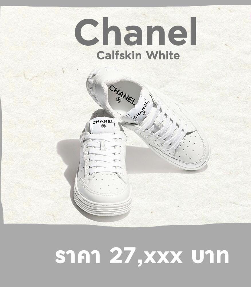 รองเท้าผ้าใบสีขาว แบรนด์เนม เรียบๆ