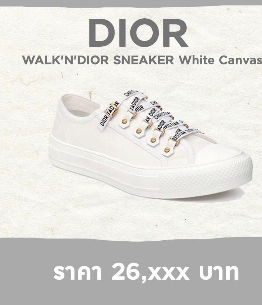 รองเท้าผ้าใบสีขาว แบรนด์เนม สวยจริงไรจริง