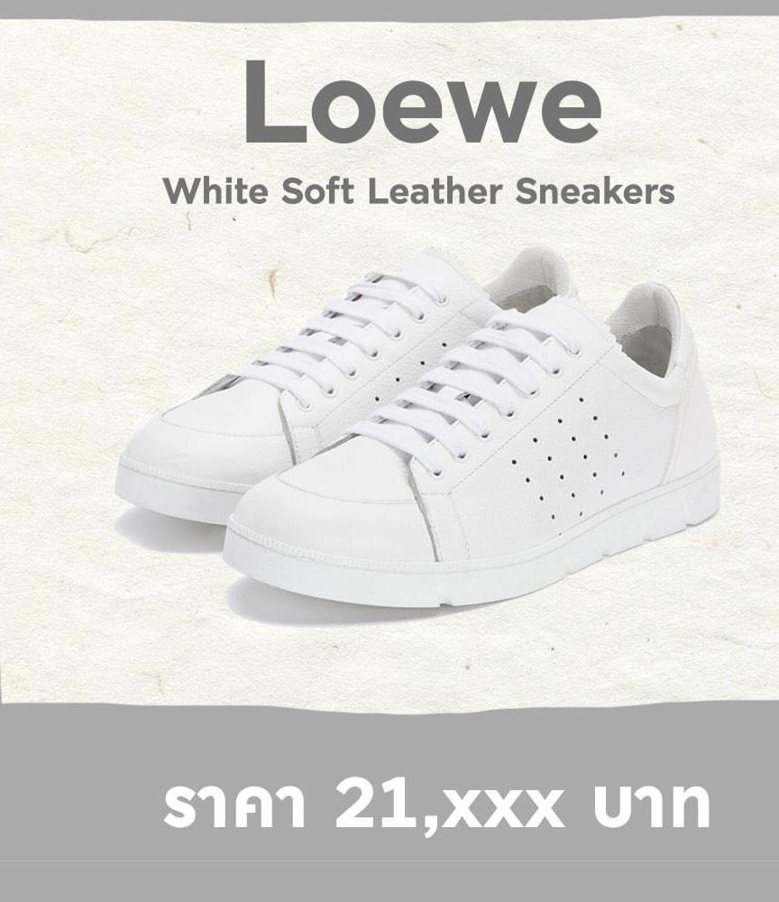 รองเท้าผ้าใบสีขาว แบรนด์เนม ปังมากแม่