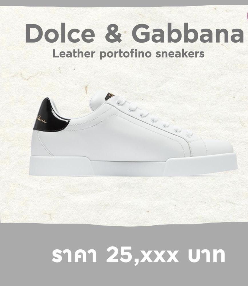 รองเท้าผ้าใบสีขาว แบรนด์เนม ต้องมีติดตู้แล้ว