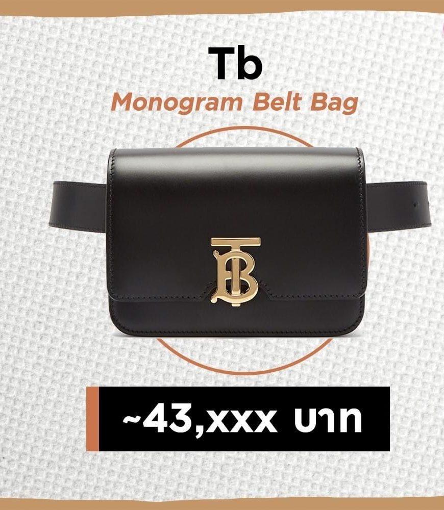 กระเป๋าคาดอกแบรนด์เนม ที่ใช้งานสะดวก