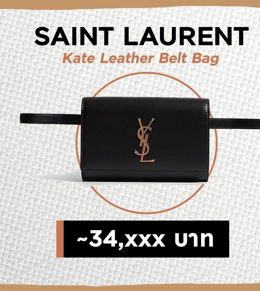 กระเป๋าคาดอกแบรนด์เนม สวยเรียบดูแพงสุดๆ