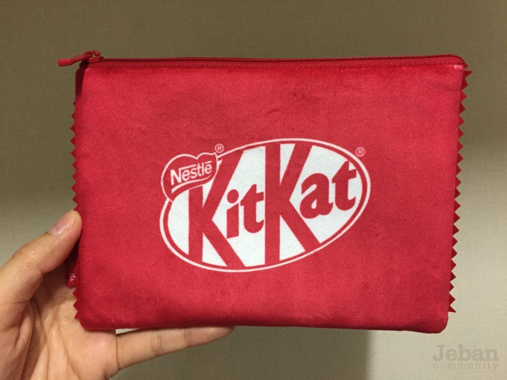 กระเป๋าสวยเทรนด์ แฟชั่นคิทแคท (KITKAT)