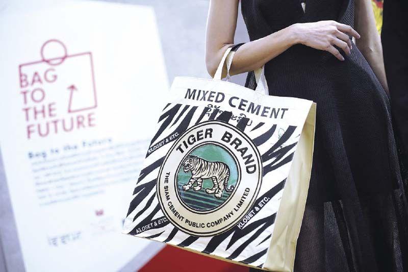 แฟชั่นตราเสือ(Tiger Brand)ถุงรักโลก