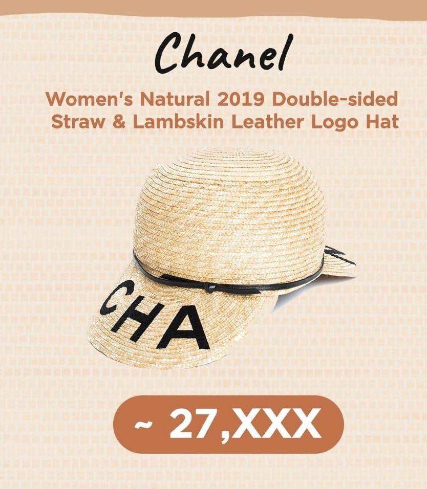 ใครๆก็อยากได้กับ หมวกสานแบรนด์เนม