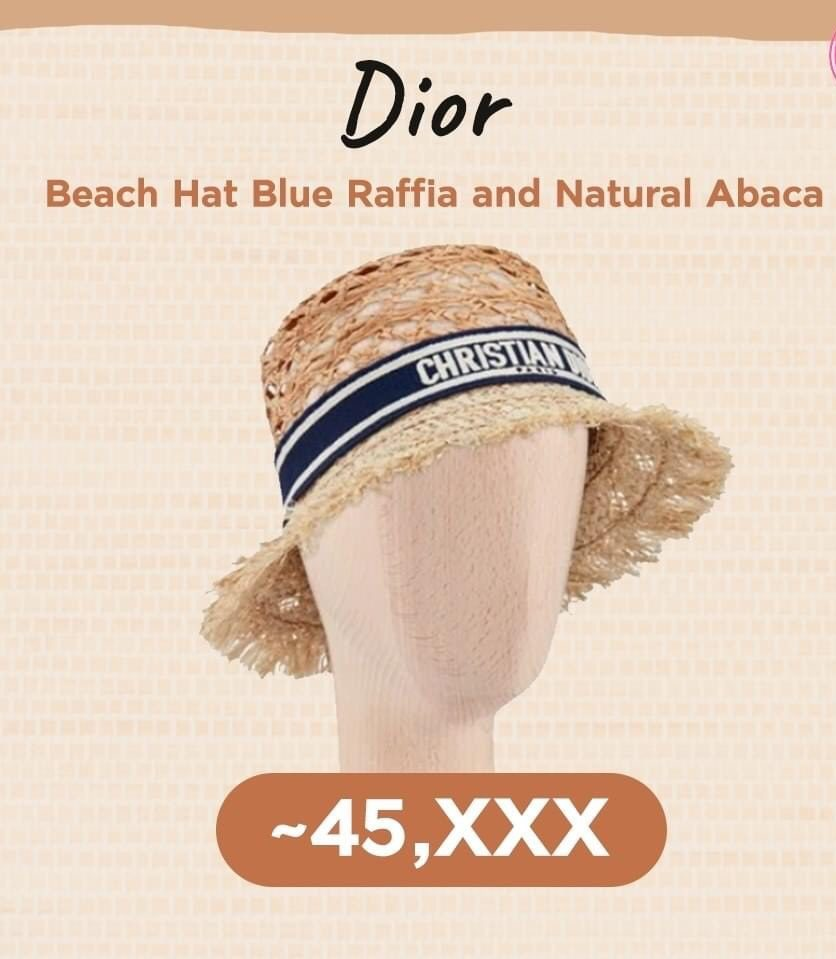 สวยสุดชิคต้อง หมวกสานแบรนด์เนม ไอเทมเสริมสุดไฮ