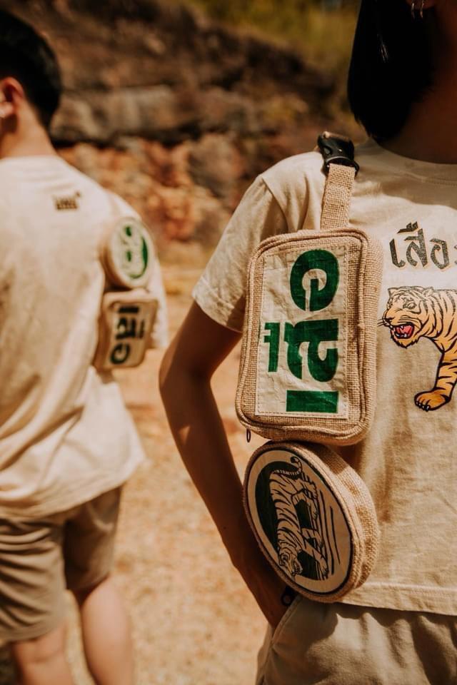 แฟชั่นตราเสือ (Tiger Brand) ในรูปแบบกระเป๋า