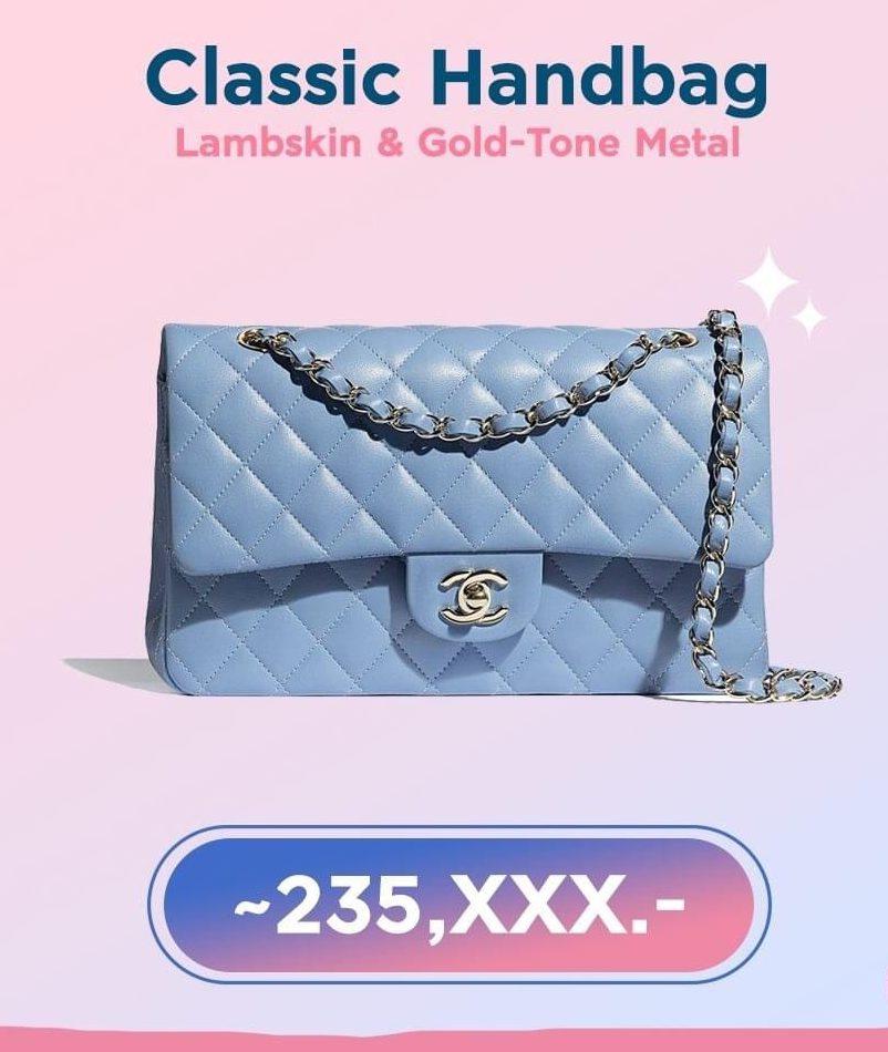 กระเป๋า Chanel 2020 สีฟ้าสวยน่าใช้