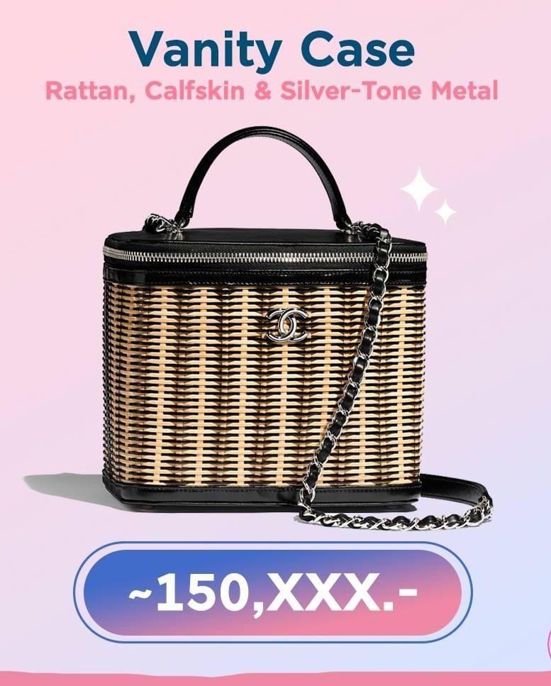 กระเป๋า Chanel 2020รูปแบบสวยกำลังนิยม