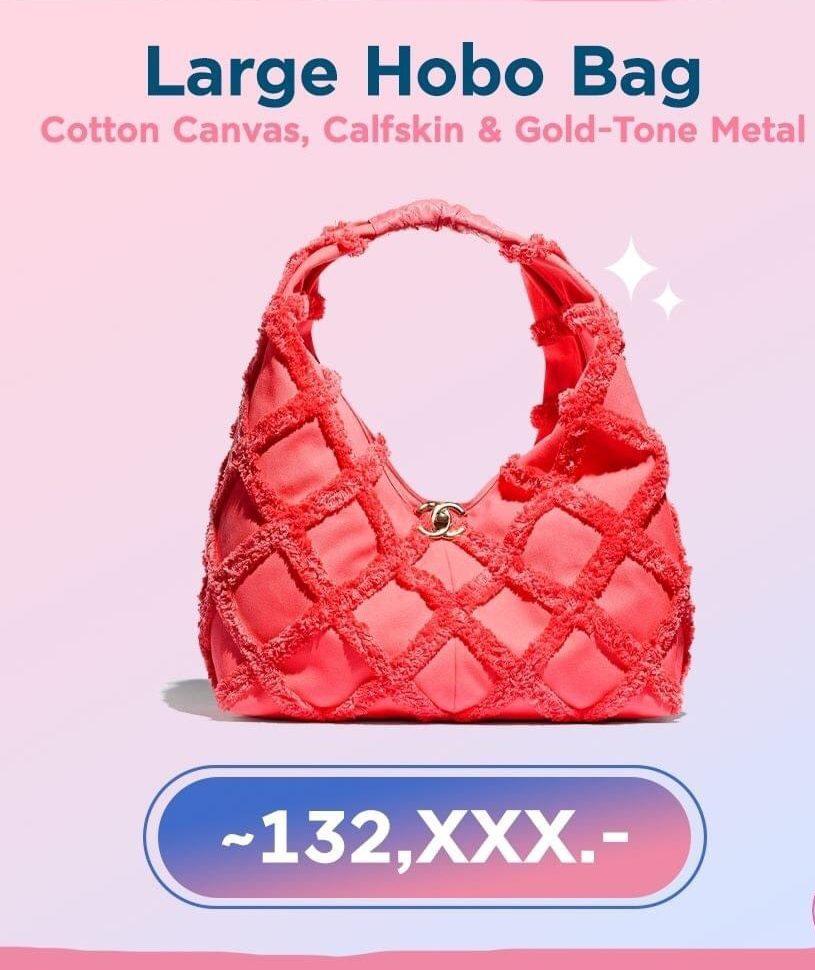กระเป๋า Chanel 2020ทรงมาแรงแห่งปี