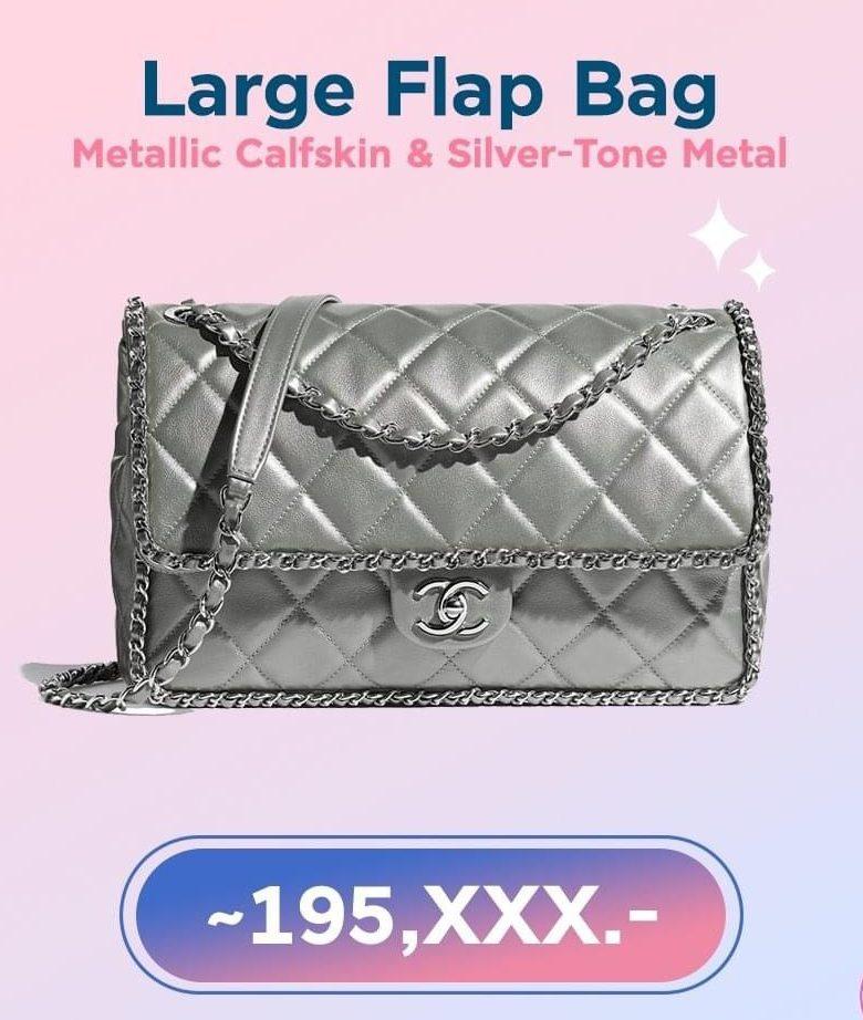 กระเป๋า Chanel 2020 สีสวยสุดไฮโซ