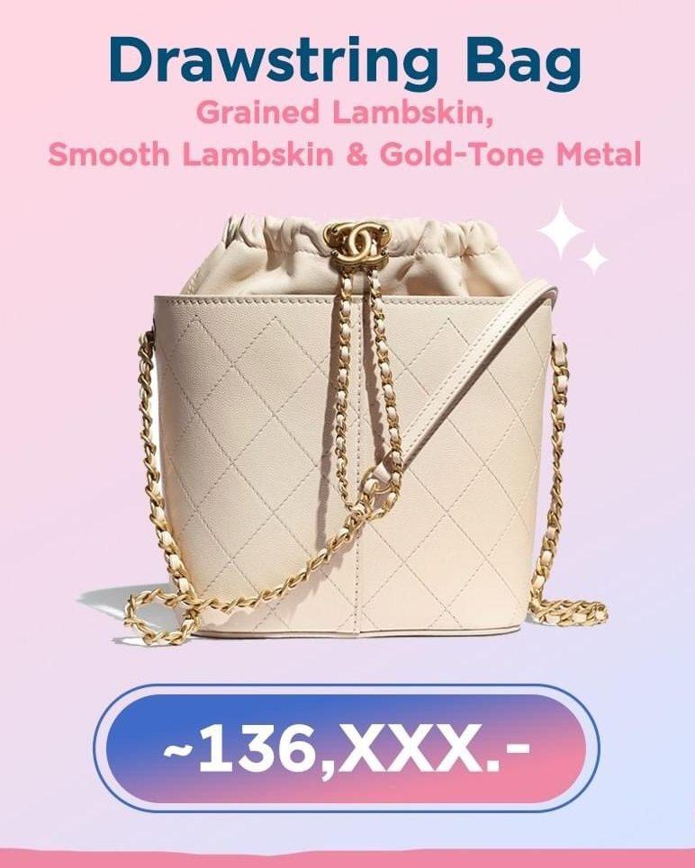 กระเป๋า Chanel 2020สีทีสวยละมุนสุดๆ