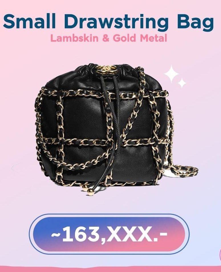 กระเป๋า Chanel 2020 ทรงสวยสุดฮิต