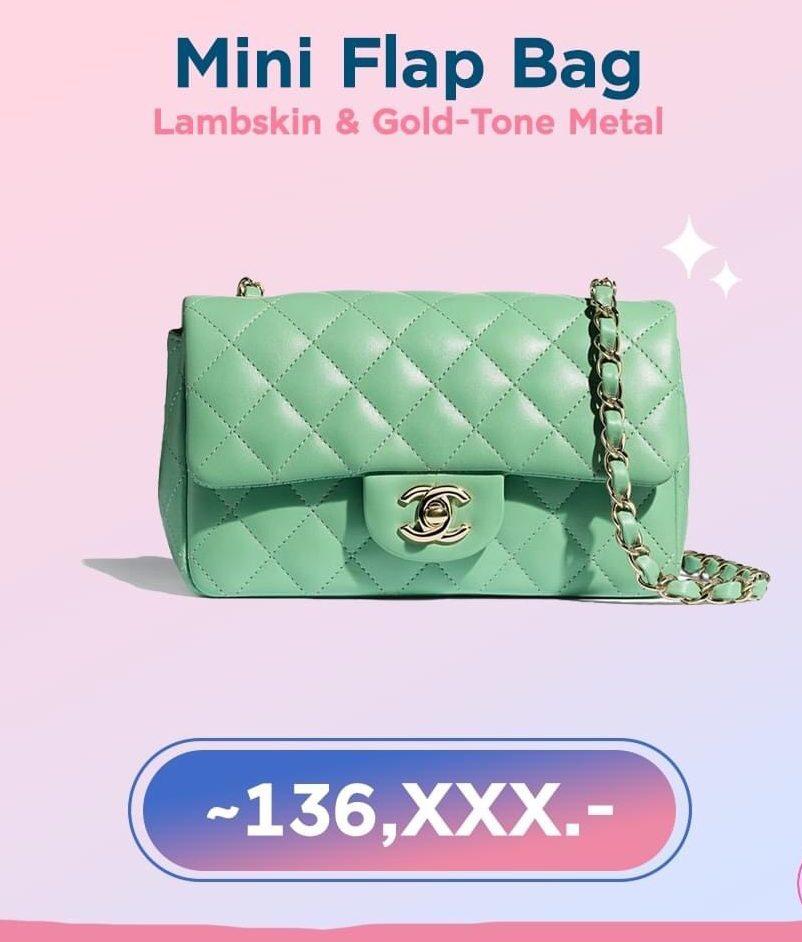 กระเป๋า Chanel 2020สีเขียวมิ้นสวยสีที่มาแรง