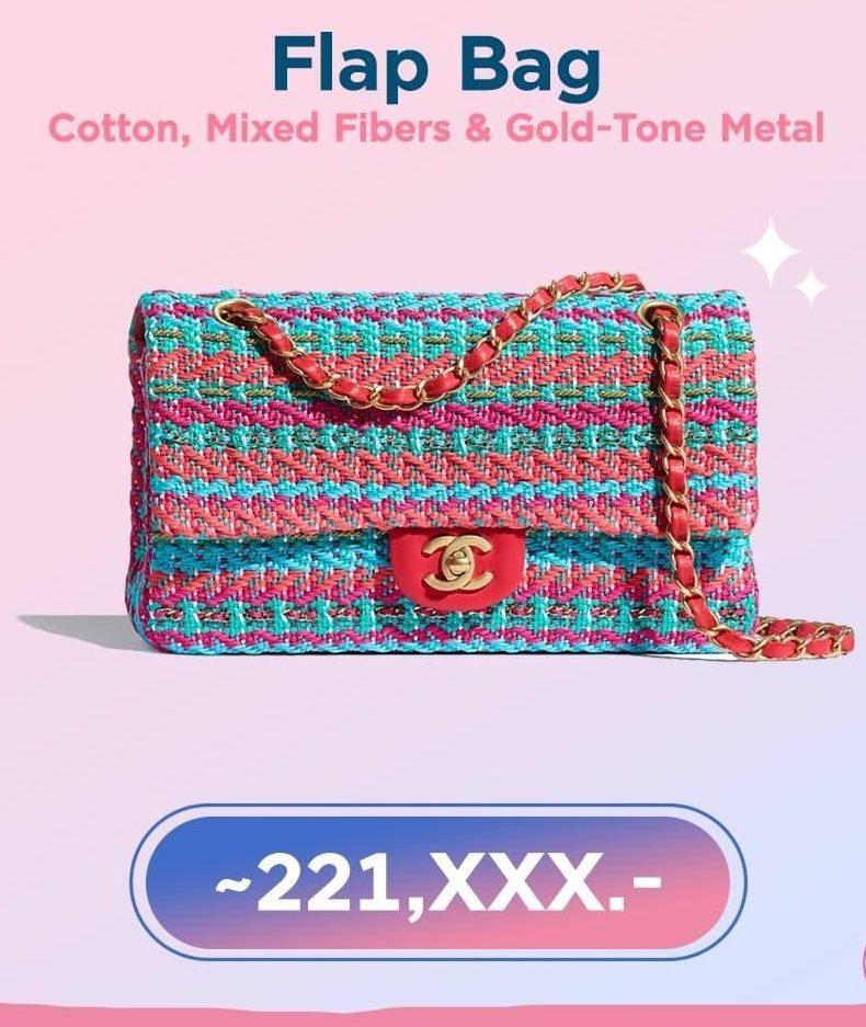 กระเป๋า Chanel 2020 สีหวานเหมาะกับสาวหวาน