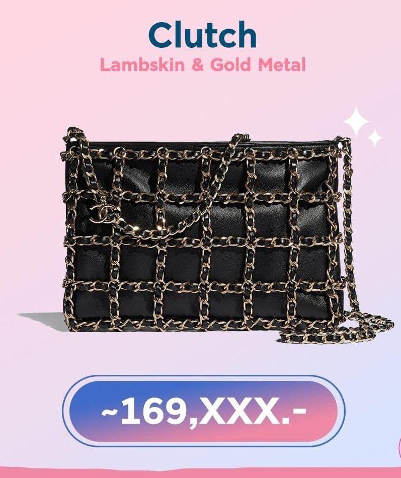 กระเป๋า Chanel 2020 สีดำมีความสวยเท่
