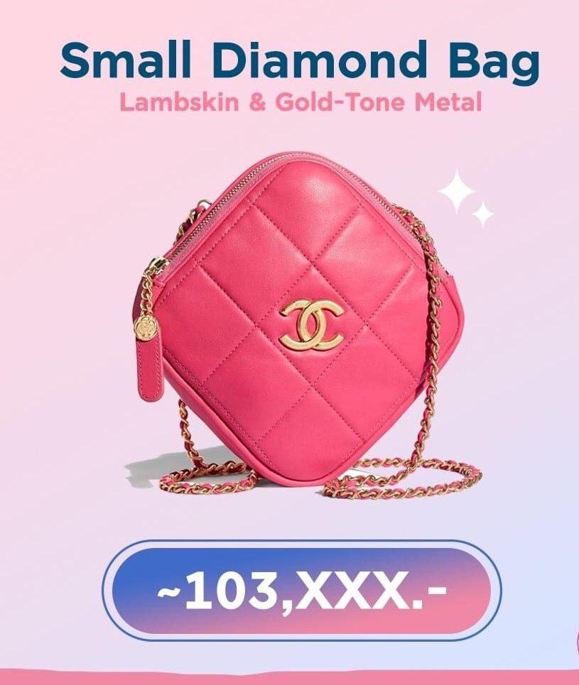 กระเป๋า Chanel 2020ใบเล็กพกง่าย