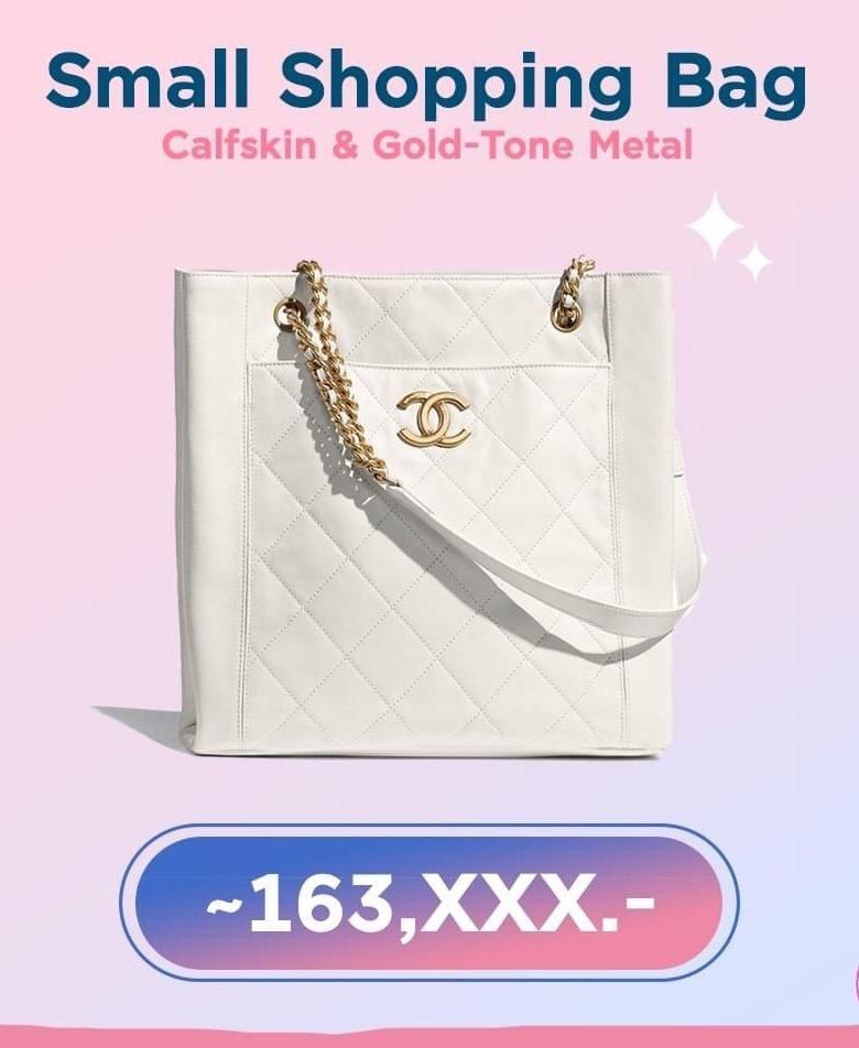 กระเป๋า Chanel 2020สีขาวทรงสวย