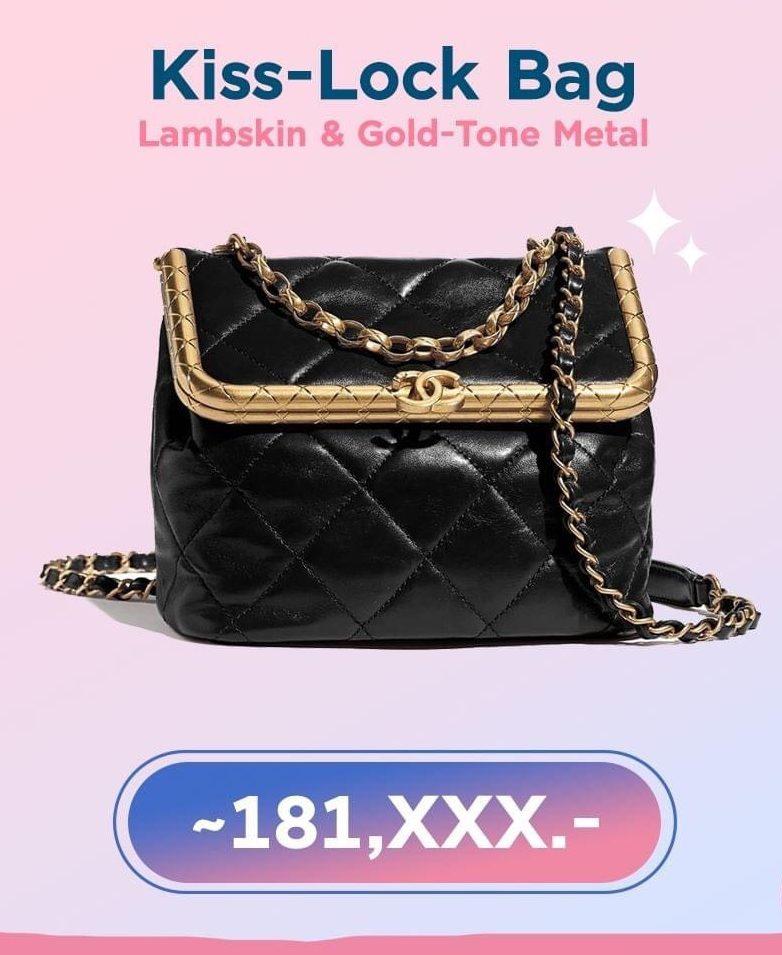 กระเป๋า Chanel 2020 สีดำใบไม่เล็กไม่ใหม๋จนเกินไปน่าใช้งาน