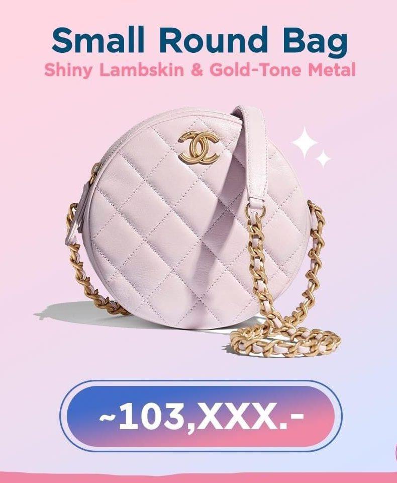 กระเป๋า Chanel 2020ทรงนี้สาวๆ สไตล์ไหนก็ใช้งานได้