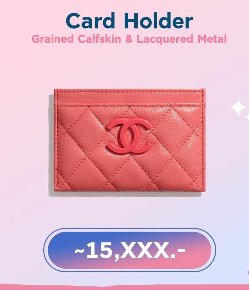 กระเป๋า Chanel 2020ใส่เงินสีหวานละมุนสุดๆ