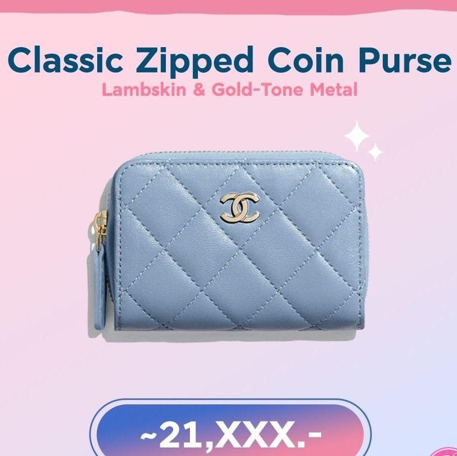 กระเป๋า Chanel 2020 กระเป๋าใส่เงินที่สีสวยมาก