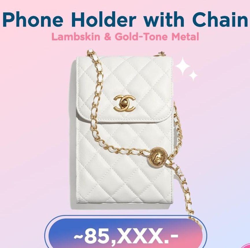กระเป๋า Chanel 2020รูปแบบนี้ฮิตมากในตอนนี้